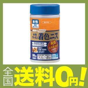 【商品コード:12005439845】製造国:日本 木目を生かした着色と美しいツヤの二ス仕上げが同時...