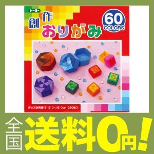 トーヨー 折り紙 創作おりがみ 15cm角 6...の関連商品9
