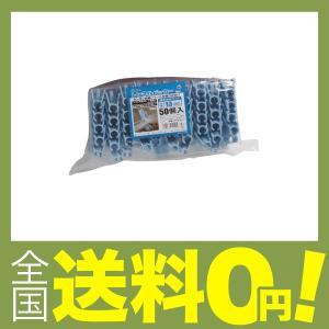 【商品コード:12005483710】お好みの支柱太さに合わせ、トンネル栽培や保温、霜よけに最適です...