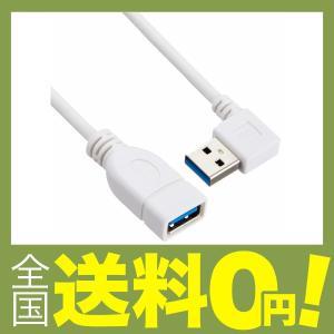 【商品コード:12005504538】USB3.0端子の向きを変更できるL型延長ケーブル USB :...