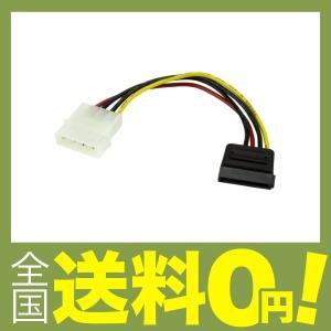 【商品コード:12005510470】お使いの電源から標準Molex接続を介してシリアルATA HD...