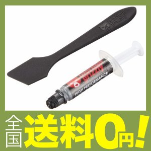 【商品コード:12005527065】Thermal Grizzly製 TG-H-001-RS 熱伝...