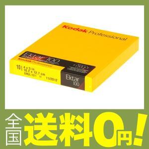 【商品コード:12005545368】4×5インチカラーネガフィルム10枚セットです。 ISO100...
