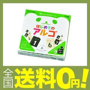 【商品コード:12005556837】(C)GAKKEN SF PRINTED IN JAPAN