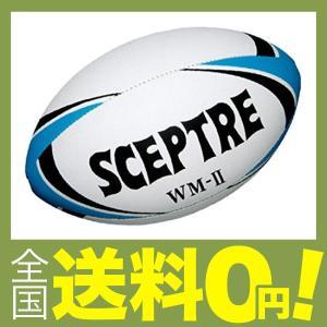 SCEPTRE(セプター) ラグビー ボール ...の関連商品2