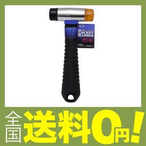 【商品コード:12005621364】製造国:中国 落下防止セーフティコード取付穴付
