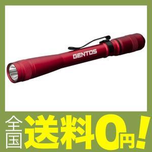 【商品コード:12005637932】サイズ:約直径17.1×138.6mm 本体重量:約51g(電...