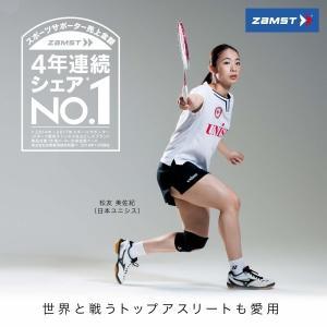 ザムスト(ZAMST) 腰 サポーター ZW-...の詳細画像1