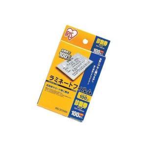 【商品コード:12006255902】【1枚あたりのサイズ(cm)】:診察券 W10×H7 【厚み(...
