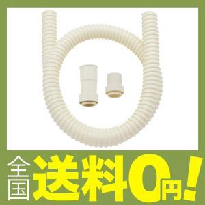 ガオナ これカモ 洗濯機用 排水ホース 延長用 5.0m (長さ調節可能 アイボリー) GA-LE005 shimoyana