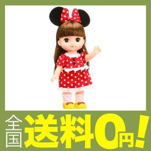 【商品コード:12006446377】(C)Disney 対象年齢 :3才以上