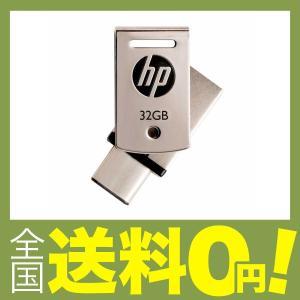 【商品コード:12006531416】USB Type-CとType-Aのデュアルインターフェース ...