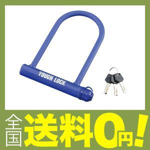 ヤマハ(YAMAHA) バイクロック TOUGH LOCK(タフロック) YL-04 シャックルロッ...