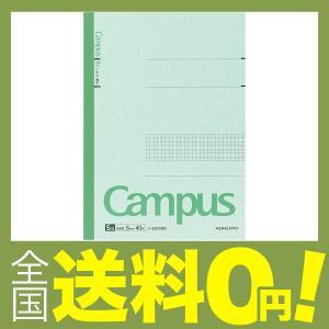 コクヨ キャンパスノート A4 5mm 方眼 40枚 ノ-2...
