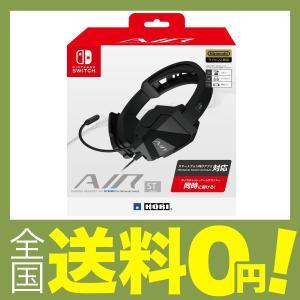 ゲーミングヘッドセット AIR STEREO for Nintendo Switch スマートフォン向け「オンラインロビー&ボイスチャット」ア|shimoyana