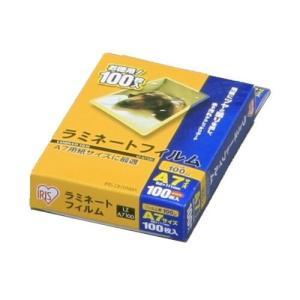 【商品コード:12006740870】フィルムサイズ(cm):A7サイズ(幅約8.2×長さ約11.1...