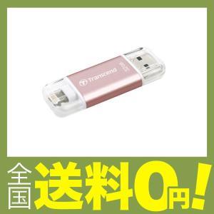 【商品コード:12007246734】製品特徴 : ライトニング / USB 3.1 Type-Aの...