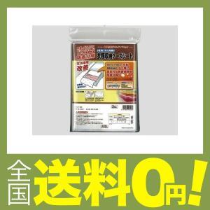 【商品コード:12007295916】サイズ/45cm×140cm