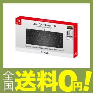 コンパクトキーボード for Nintendo Switch|shimoyana