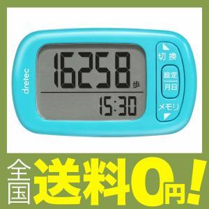 DRETEC(ドリテック) 歩数計 消費カロリー エクササイズ表示 3Dセンサー 30日間メモリー ブルー H-235BL|shimoyana