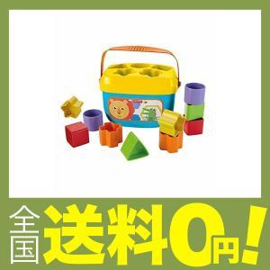 【商品コード:12007459759】カラフルブロックを形あわせで入れて! 小さな手に持ちやすくて遊...