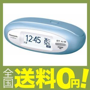 パナソニック RU・RU・RU デジタルコードレス電話機 親機のみ 迷惑電話対策機能搭載 メタリックブルー VE-GDX16D- shimoyana