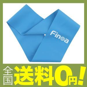 Finoa(フィノア) トレーニングチューブ ...の関連商品3