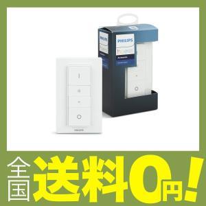 【商品コード:12007669724】【スイッチで簡単に照明操作】壁付けスイッチにもリモコンにもなり...