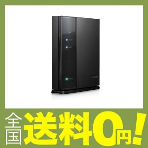 【商品コード:12007670804】[特徴]グループ会社「DX アンテナ」の技術とノウハウを活かし...