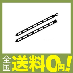 【商品コード:12007674494】安全荷重:10kg 長さ:25~45cm 素材:鉄 バネ付き ...