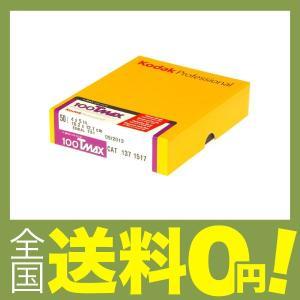 【商品コード:12007738694】4x5インチ白黒ネガフィルム50枚セットです。 ISO100 ...