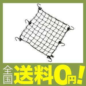 【商品コード:12007816670】サイズ:40×40cm(9マス×9マス)