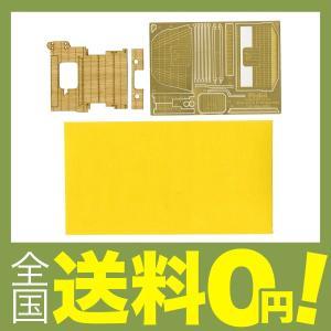 フジミ模型 ちび丸グレードアップパーツシリーズNo.16 ち...