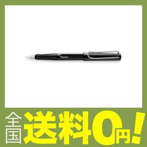 【商品コード:12008230819】13.9cmx1.2cm デザイナー: ウルフギャング・ファビ...