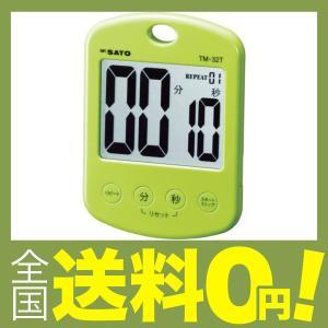 佐藤計量器(SATO) タイマー 繰り返し機能 グリーン TM-32TG