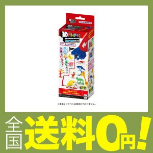 3Dドリームアーツペン Air Up(エアーア...の関連商品5