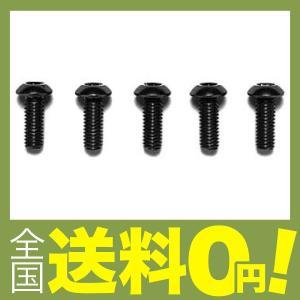 タミヤ HOP-UP OPTIONS OP-7...の関連商品2