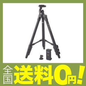 【商品コード:12008519920】ファミリー三脚DIGI-204にスマホルダーとGo proアダ...