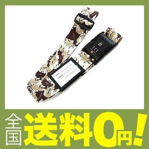 日本製 おしゃれ な ワンタッチ スーツケース ベルト (TSA ロック & ネーム タグ 付き) デザートカモ|shimoyana