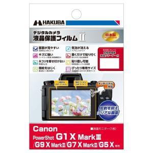 【商品コード:12008617302】画面がみやすいブルーレイヤー反射防止コーティング&帯電...