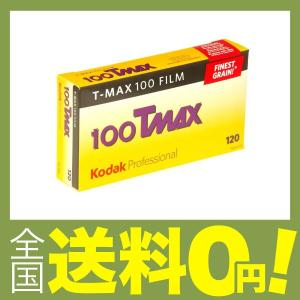 【商品コード:12008718693】ブローニー120フィルムの5本セットです。 ISO100 T粒...