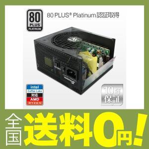 【商品コード:12008722424】【80 PLUS Platinum認証取得】:電源の省エネ性能...