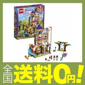 レゴ(LEGO) フレンズ フレンズのさくせんハウス 41340 shimoyana