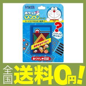【商品コード:12008860886】(C)Fujiko-Pro,Shogakukan,TV-Asa...