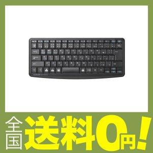 【商品コード:12008985132】音が気になる場所や時間帯での使用に最適! 机の上のスペースを有...