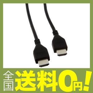 ハイスピードHDMI ケーブル