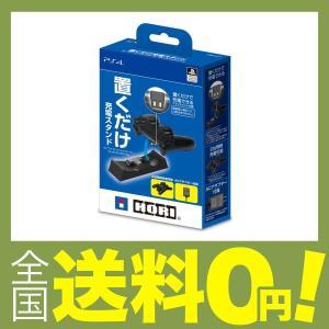 置くだけ充電スタンド for DUALSHOCK 4|shimoyana