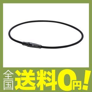 ファイテン(phiten) ネックレス RAKUWA ネックX100 リーシュモデル ブラック 50cm|shimoyana