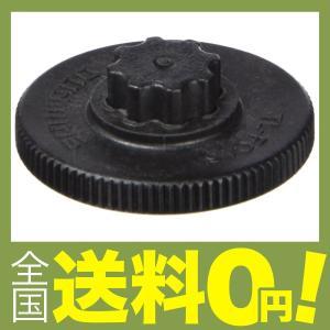シマノ クランク取付工具 TL-FC16 Y1...の関連商品2