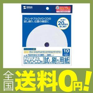 SANWA SUPPLY JP-TESTCD5...の関連商品3